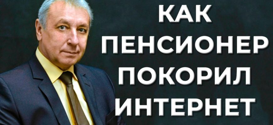 Иван Кунпан
